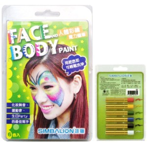 Face Painting dan Body Painting